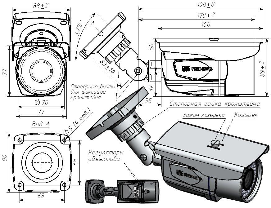 Инструкция Ip-Камера Fort F103