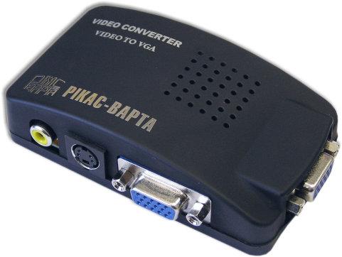 Преобразователь TV-VGA-2-A высокого разрешения (Full HD) .